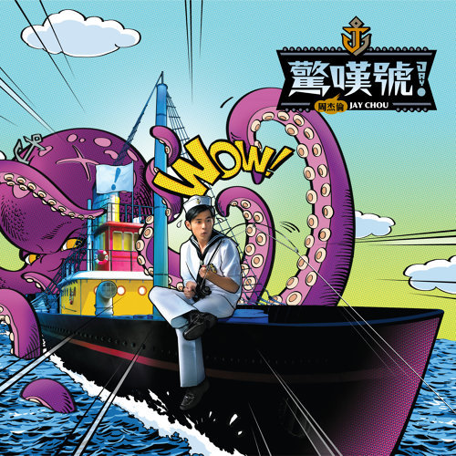 500x500-jingtanhao